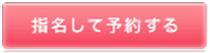 スクリーンショット 2015-05-24 14.34.52